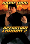 Operation Condor 2