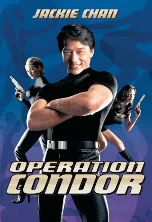 Operation Condor