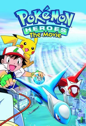 Pokeman Heroes