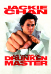 The Lengend of Drunken Master